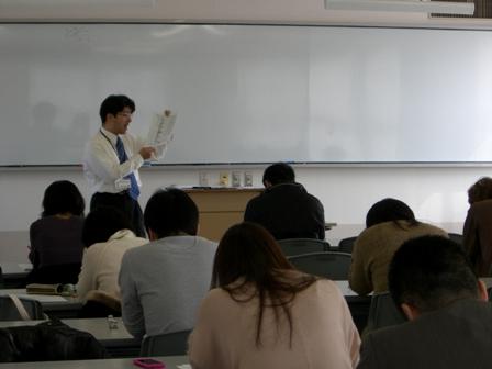 公務員 戦略説明会(2012.3.3).JPG