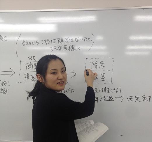 宮川先生.jpg