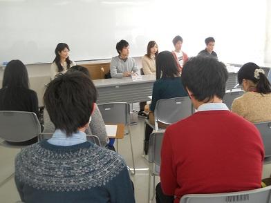 座談会質問2.JPG