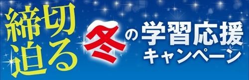 ttl_fuyuouen.jpg