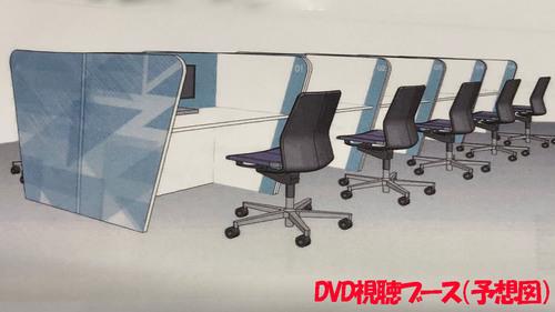 20200613_dvdbooth.jpg